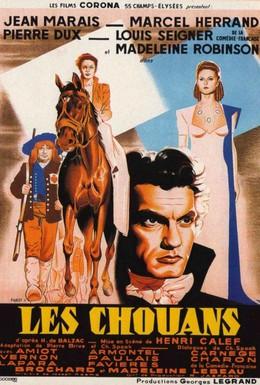 Постер фильма Шуаны (1947)