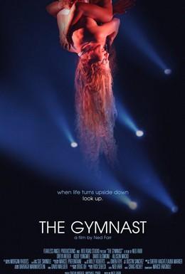 Постер фильма Гимнастка (2006)