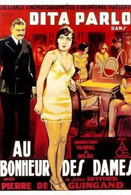 Постер фильма Дамское счастье (1930)
