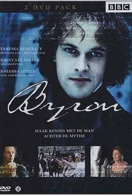 Постер фильма Байрон (2003)