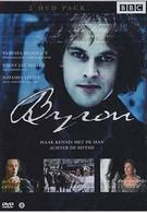 Байрон (2003)