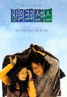 Рождество в августе (1998)