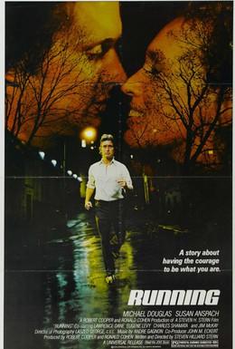 Постер фильма Бегущий (1979)