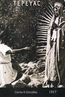 Постер фильма Тепеяк (1917)