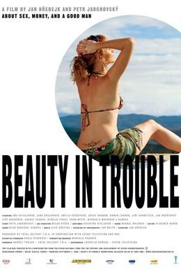 Постер фильма Красавица в беде (2006)