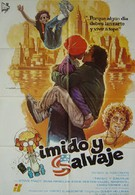 Безнадежный случай (1981)
