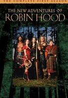 Новые приключения Робин Гуда (1997)