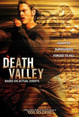 Постер фильма Заложники пустыни (2004)