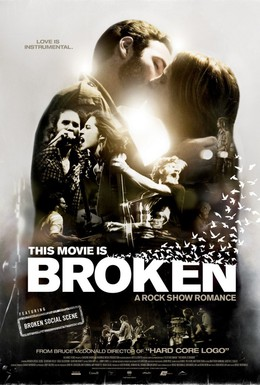 Постер фильма Этот фильм разбит (2010)