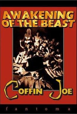 Постер фильма Пробуждение зверя (1970)