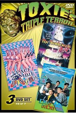 Постер фильма Свежие покойнички (1988)