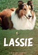 Лэсси (1971)