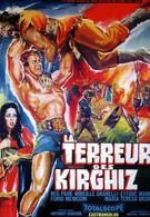 Урсус, ужас Киргизии (1964)