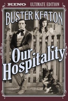 Постер фильма Наше гостеприимство (1923)