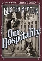 Наше гостеприимство (1923)