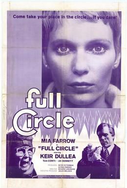 Постер фильма Замкнутый круг (1977)
