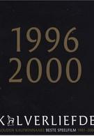 Да здравствует Королева (1995)
