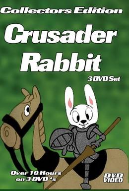 Постер фильма Кролик-крестоносец (1950)