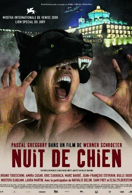Постер фильма Собачья ночь (2008)
