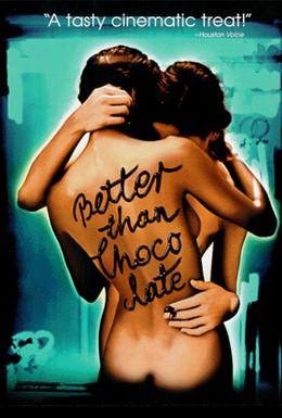 Постер фильма Лучше, чем шоколад (1999)