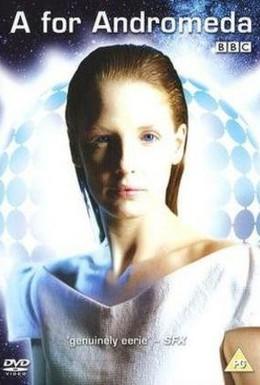 Постер фильма Для Андромеды (2006)