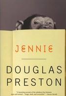Проект Дженни (2001)