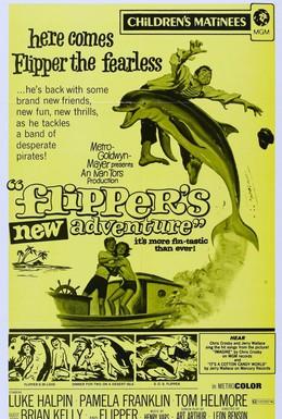 Постер фильма Новые приключения Флиппера (1964)