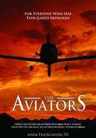 Авиаторы (2010)