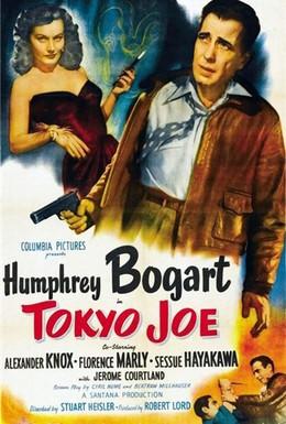 Постер фильма Токийский Джо (1949)