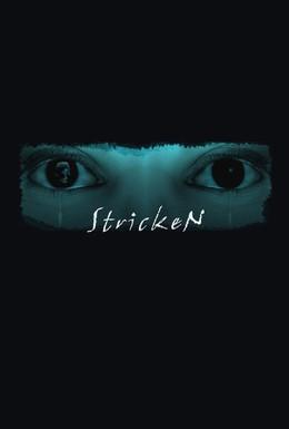 Постер фильма Одержимая (2010)