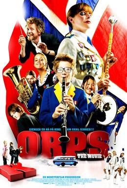 Постер фильма Оркестровая банда: Кино (2009)