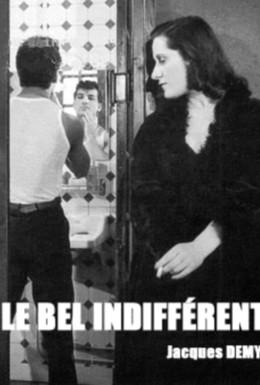 Постер фильма Равнодушный красавец (1957)