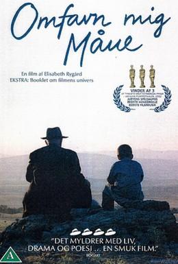 Постер фильма Обними меня луна (2002)
