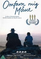 Обними меня луна (2002)