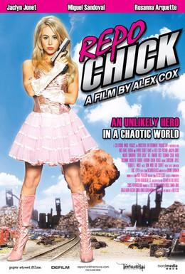 Постер фильма Экспроприаторша (2009)