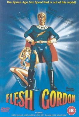 Постер фильма Флэш Гордон (1974)