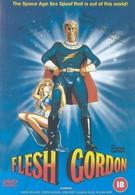 Флэш Гордон (1974)