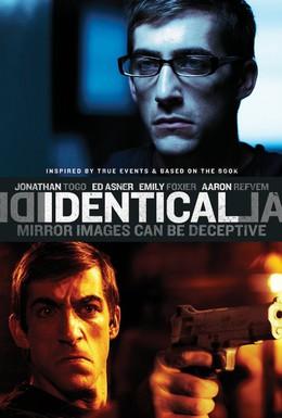 Постер фильма Идентичный (2012)