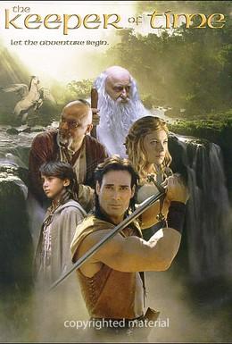 Постер фильма Хранитель времени (2004)