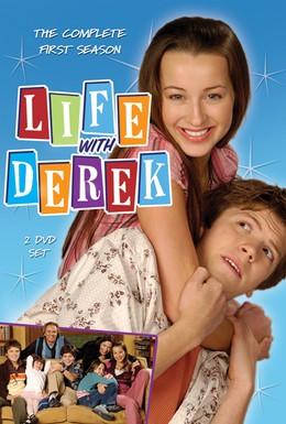 Постер фильма Жизнь с Дереком (2005)