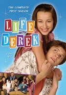 Жизнь с Дереком (2005)