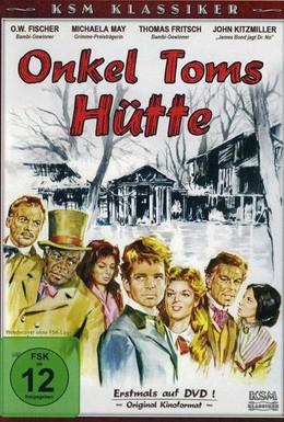 Постер фильма Хижина дяди Тома (1965)
