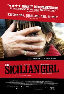 Постер фильма Мятежная сицилийка (2008)