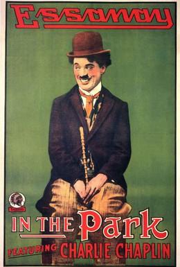 Постер фильма В парке (1915)