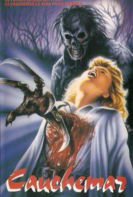 Постер фильма Постель Сатаны (1983)