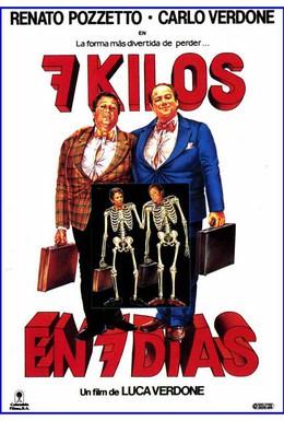 Постер фильма 7 килограмм за 7 дней (1986)