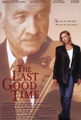 Постер фильма Последний разочек (1994)
