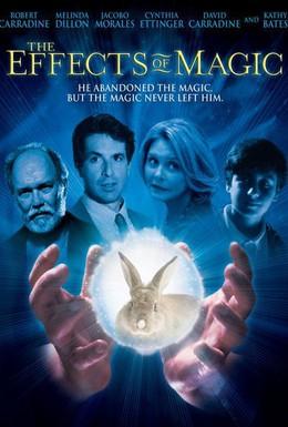 Постер фильма Эффекты магии (1998)
