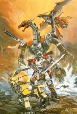 Постер фильма Ниндзя-воин Тобикагэ (1985)