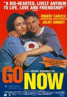 Вперед (1995)